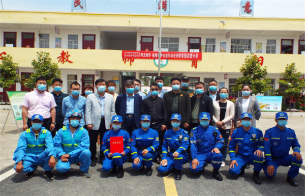 河南南阳:爱心捐赠助力乡村教育