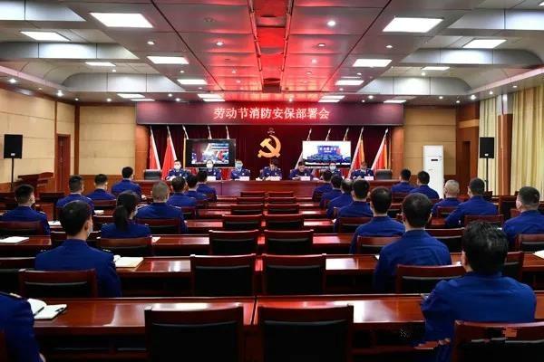 南阳消防救援支队圆满完成劳动节消防安保任务