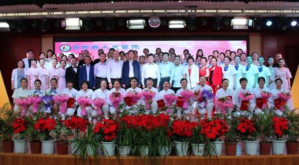 新野县人民医院举行5.12国际护士节颁奖庆典