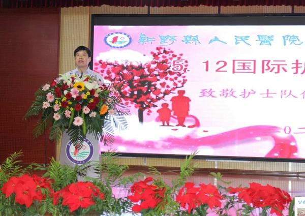 新野县人民医院隆重举行5.12国际护士节颁奖庆典