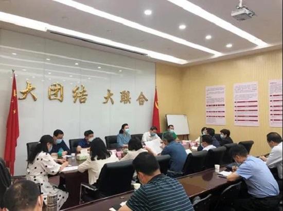 郑州市委统战部召开各民主党派建言献策专题座谈会