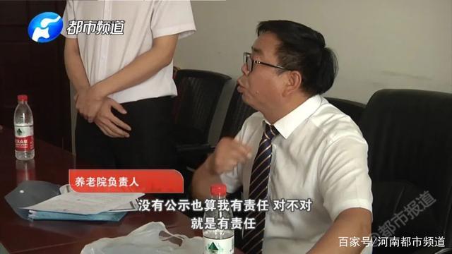 新密市锦荣居开发商豪横!小区瞒建养老院,负责人:为啥要征求业主意见?!