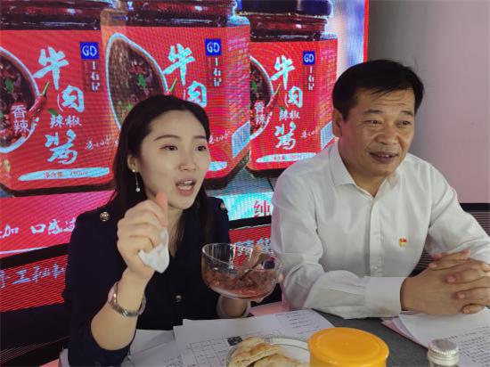 """促消费、助脱贫 荥阳市长""""组团""""直播为当地特色产品""""带货"""""""