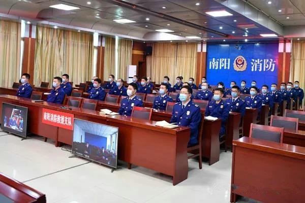 南阳消防救援支队召开劳动节消防安全工作视频调度会