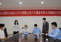 中石化濮阳石油分公司签订汽车销售战略合作协议