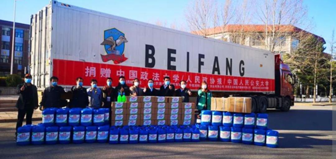 《祖国》杂志社组织爱心企业捐赠抗疫物资600余万元