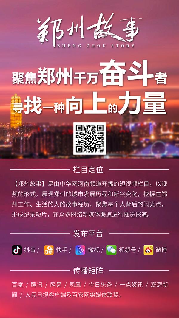 【郑州故事】第九生活超市许嫚:从业十二年,努力满足客户消费需求