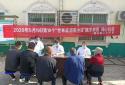邓州市桑庄卫生院组织宣传世界家庭医生日