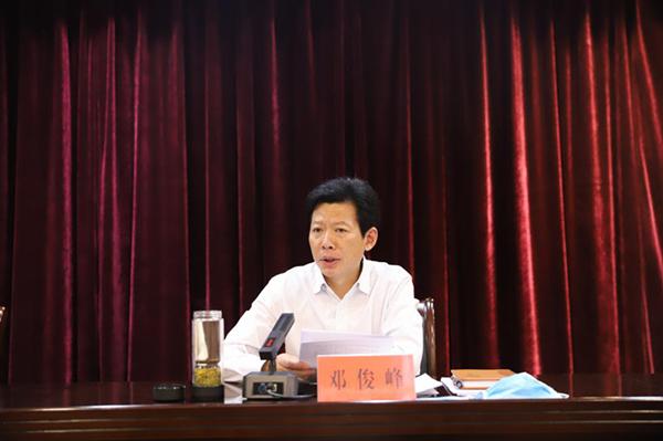 邓州市召开防汛抗旱暨秸秆禁烧工作会议