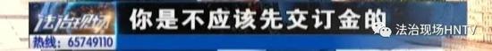 郑州金玺房地产中介忽悠购房者:订金五万只退三万 公司竟然找不到