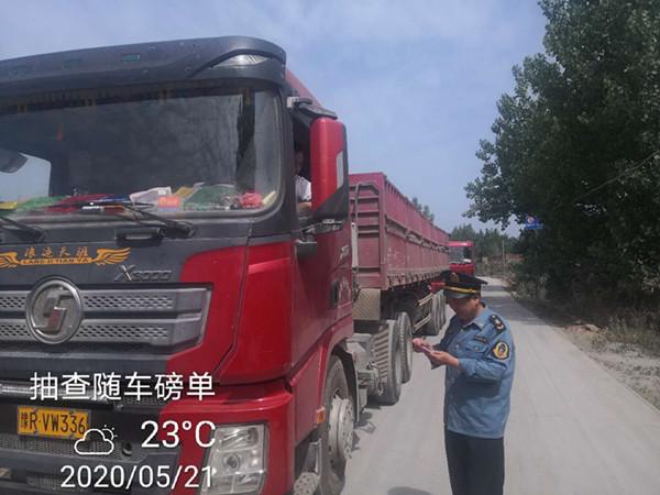 """邓州市交通运输局执法所做好""""两会""""交通保障工作"""
