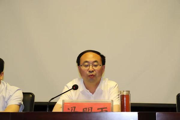 邓州市教体局召开预防未成年人溺亡专项治理工作推进会