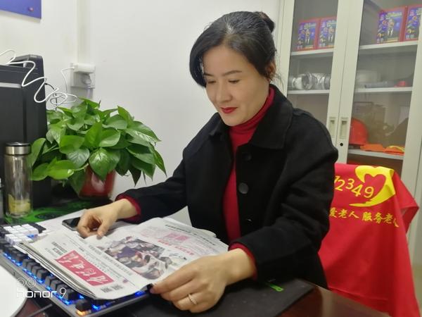 袁华平:为老人养老幸福撑起一片蓝天