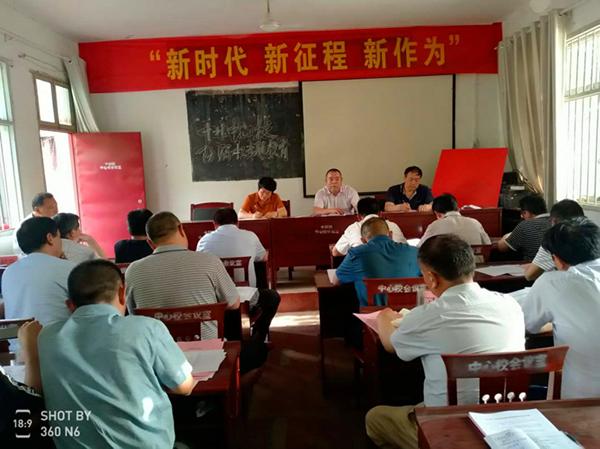 邓州市十林镇中心校召开防溺水专题教育会议