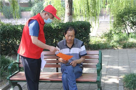 省委统战部开展文明旅游健步走志愿服务活动