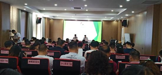 郑州市二七区社会组织联合会第一次会员大会顺利召开