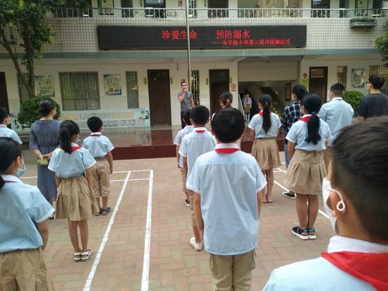 郑州市管城区南学街小学开展防溺水系列主题活动