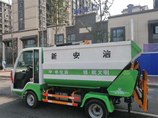 """汝南县新安洁首台新能源电动垃圾收运车""""启动上路"""""""