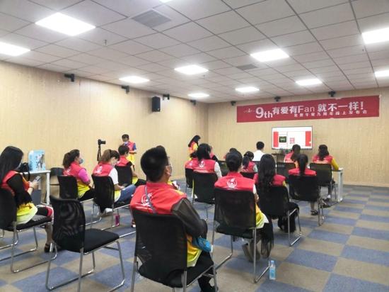 """有爱有饭就不一样!——天中义工联合会举行免费午餐""""云聚会""""活动"""