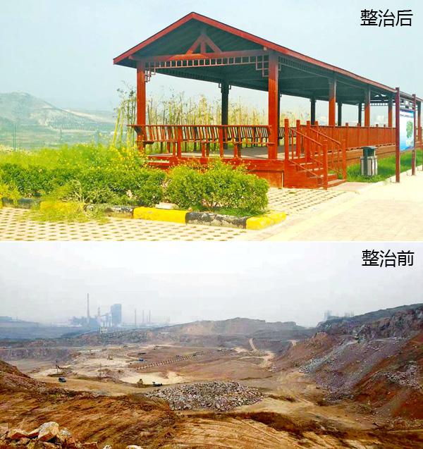 鹤壁淇滨区大力修复整治生态环境 昔日老矿山再成绿水青山