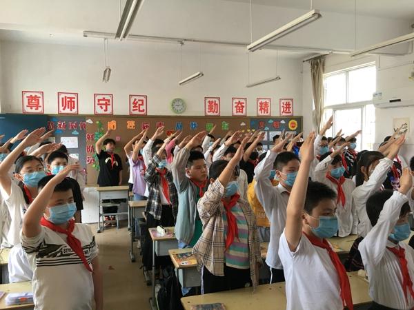 """郑州市管城区南关小学举行""""红领巾看两会""""主题中队会"""