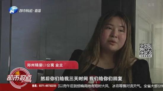 """郑州锦荣UI公寓:买房精装修,住进""""蘑菇房 水帘洞"""""""