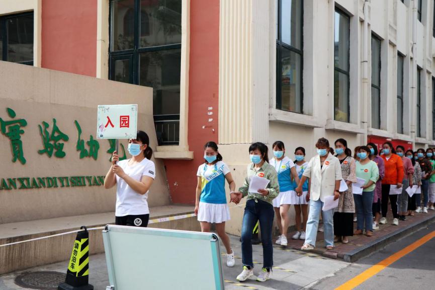 栾川县第一实验幼儿园:精心筹划 备战复学