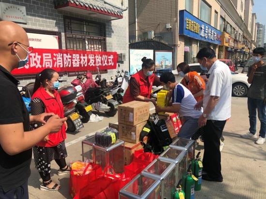 喜迎六一 关爱儿童 郑州二七区在行动