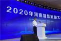 """""""老家河南 黄河之礼""""2020国际文旅创意设计季在开封启动"""