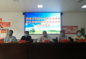 还群众一片蓝天,太康县城郊乡召开夏季秸秆禁烧与综合利用工作会议