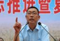 三千名群众参加,河南太康法院召开扫黑除恶攻坚战大会