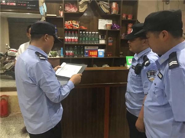 邓州赵集派出所开展清查行动净化社会治安环境