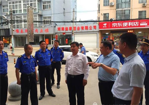 南阳市城管局局长高峰到宛城区调研指导全域党建工作