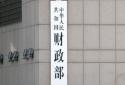 财政部:国有企业经济运行仍处于恢复阶段