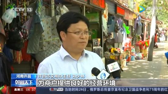 """河南许昌被央视点赞!""""城市摊贩规范化管理""""登上《新闻联播》"""