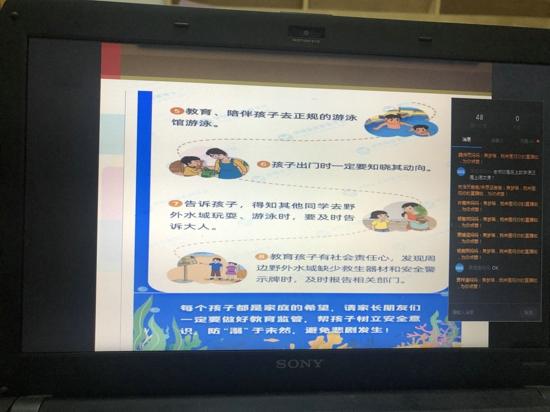 珍爱生命 严防溺水——郑州高新区外国语小学开展防溺水宣传教育工作