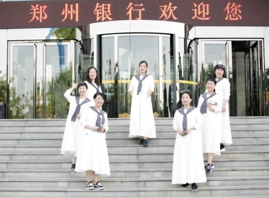 """我把青春献给你——郑州银行""""七仙女""""的""""老友记"""""""