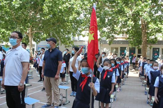 传承榜样力量  争做时代先锋——郑州管城区南学街小学举行新队员入队仪式
