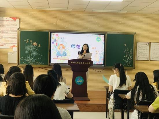 学习抗疫英雄  展现教师风采 ——郑州高新区五龙口小学开展师德演讲比赛