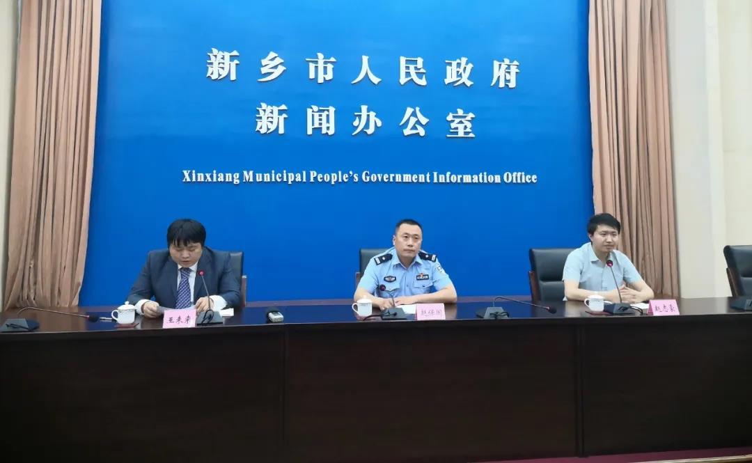 @河南司机 新乡市人民政府发布通告:6月1日起限行