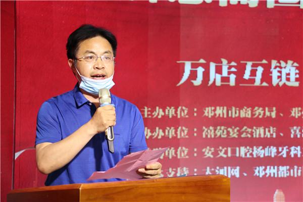 河南邓州:电子消费券创新消费经济新模式