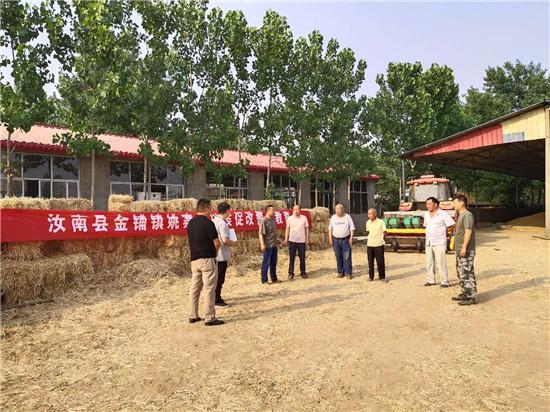 汝南县纪委在金铺镇姚寨村召开信访突出问题以案促改警示教育会