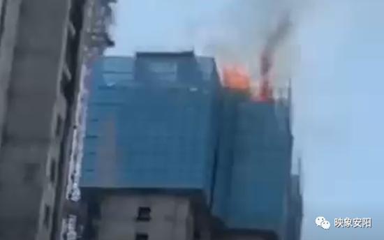 安阳市建业壹号城邦在建工地发生火灾