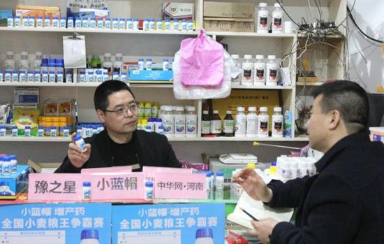 """庄子故里:小蓝帽增产药杀条锈病 """"一瓶胜过好几袋"""""""