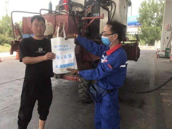 """中石化安阳分公司联合市农机局做好""""三夏""""农业生产用油保供工作"""