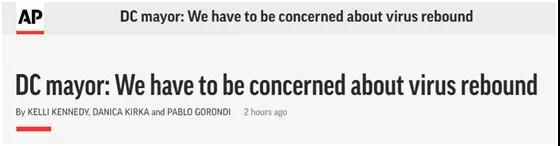 超40城宵禁!美媒称特朗普曾躲进地堡一小时 终于有人想起疫情了