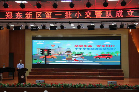 """安全度""""六一"""",郑州交警给孩子们送交通安全""""大礼包"""""""