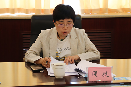 河南省党外知识分子联谊会2020年第一次秘书长会议在郑州召开