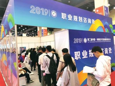 应届毕业生人才流入占比郑州跻身全国第七位
