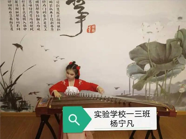 """南阳市实验学校开展""""云赏六一,出彩童年""""活动"""